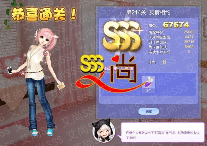 youqingxiangxue-sss
